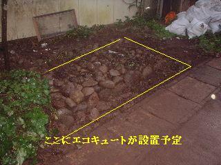 リフォーム工事・・・3日目  女仕事人の気合!!_f0031037_20264351.jpg
