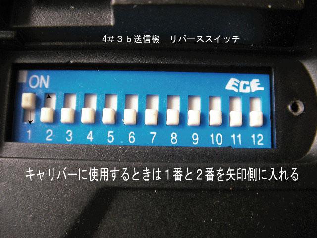 d0067943_19994.jpg