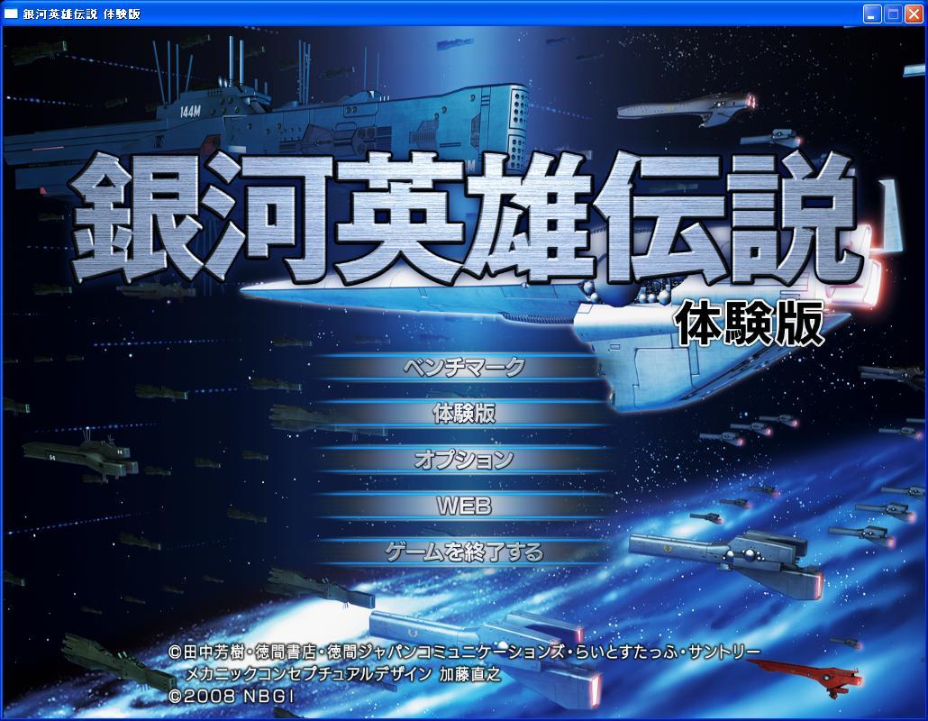 b0064444_010792.jpg