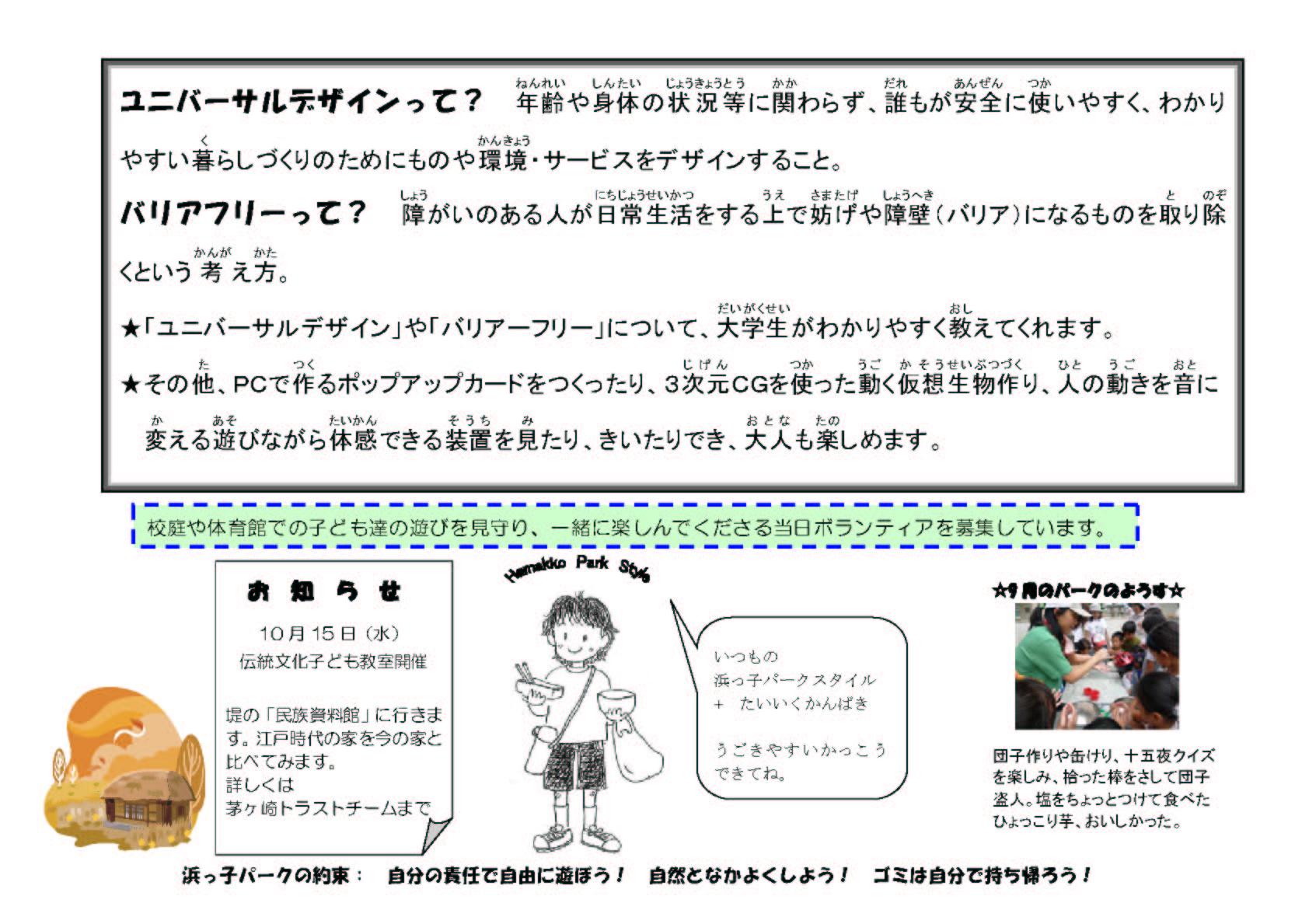 b0137150_08553.jpg