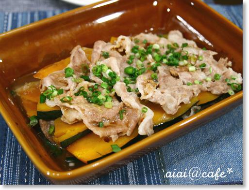 豚肉とかぼちゃの酒蒸し_a0056451_12503395.jpg