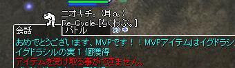 b0094059_054821.jpg