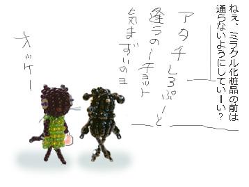 b0104065_00541.jpg