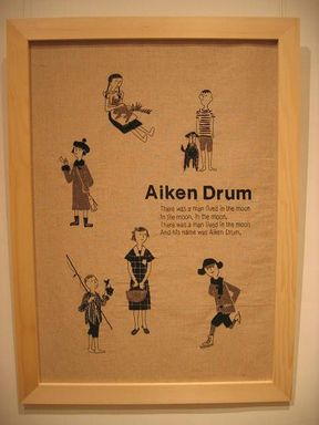 藤本将とAiken Drum(エイキンドラム)展_c0176078_16331715.jpg