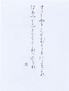 f0032780_17504183.jpg