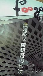 f0098680_213458.jpg