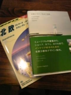 f0177284_216857.jpg