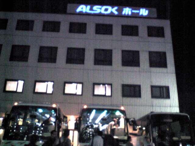 広島ALSOKホール☆_e0142585_15583543.jpg