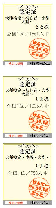 b0132390_193217100.jpg