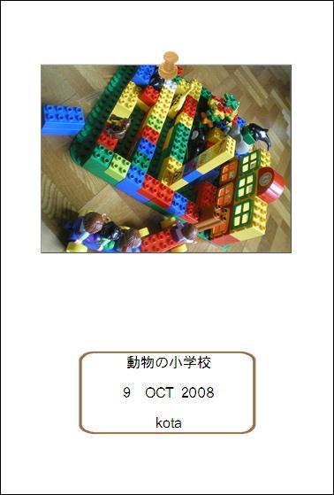 c0001302_15192841.jpg