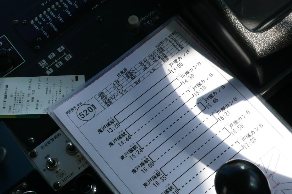f0030706_20113085.jpg