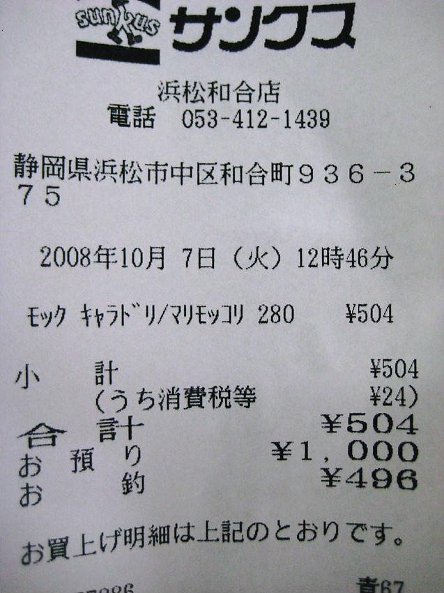 f0063216_1852381.jpg