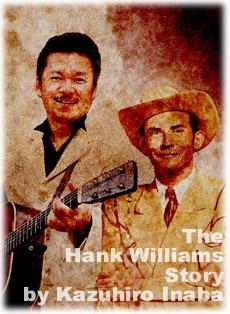Happy Hank?_e0103024_23405399.jpg