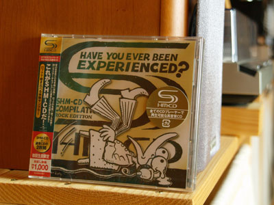 音のいいCD、SHM-CDって?_f0047524_7475365.jpg