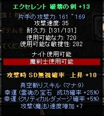 c0138727_253850.jpg