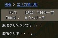 f0048640_18164176.jpg