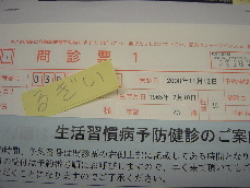 d0129745_1962658.jpg