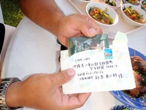 10月9日 手紙_b0158746_18125014.jpg