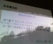 f0186946_23421194.jpg