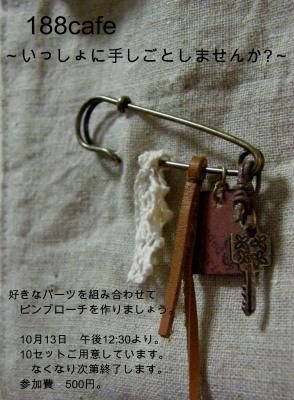 f0179250_200948.jpg
