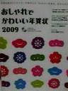 b0122851_20495653.jpg