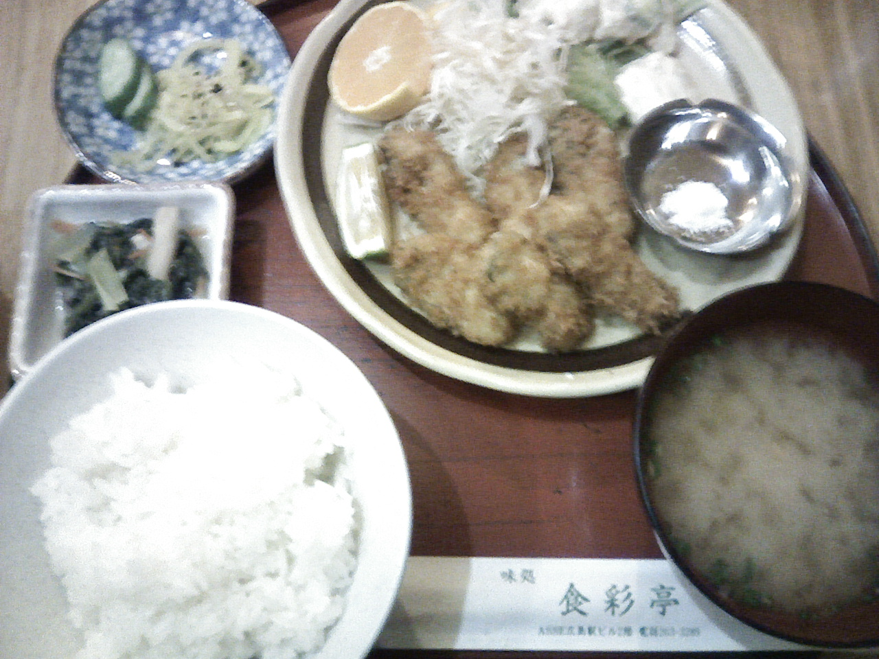 昨日は今年最初の広島の牡蠣(カキ)を食べました♪_b0137453_15565621.jpg