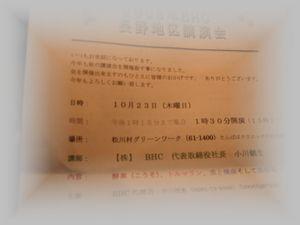 b0112461_21461074.jpg
