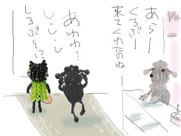 b0104065_001581.jpg