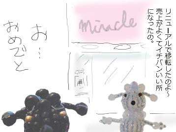 b0104065_002369.jpg