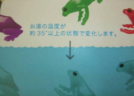 For-a-momentさんの新型プリウスお披露目!!_b0125570_1042551.jpg