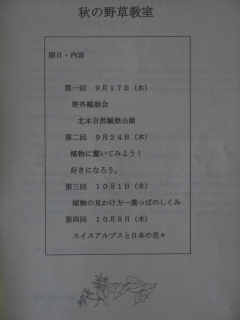f0104277_12195590.jpg