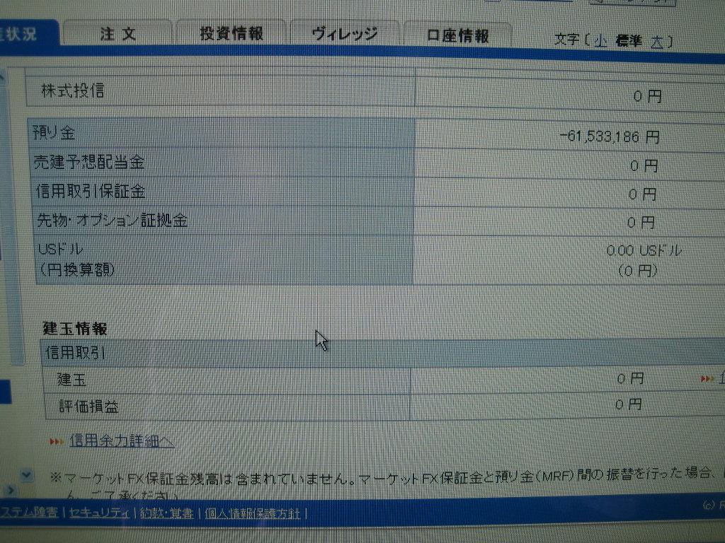 f0004387_130081.jpg