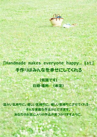f0164688_11265123.jpg