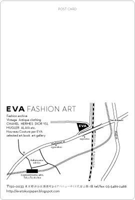 EVA_c0163890_12171897.jpg