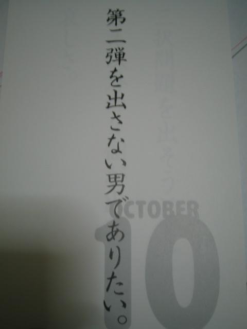 f0170995_17521337.jpg