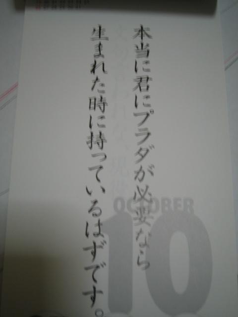 f0170995_17531685.jpg