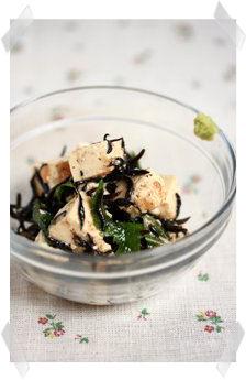 豆腐とひじきの梅じそハニーマリネ_f0176108_1243216.jpg