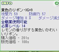 d0136725_220317.jpg