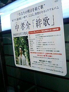 新潟キャンペーン。_f0056929_23565261.jpg