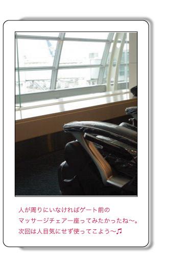 f0161931_310341.jpg