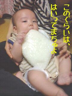 f0139432_0295157.jpg
