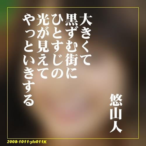 f0188432_1735936.jpg