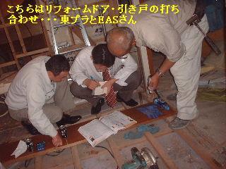 f0031037_2153578.jpg