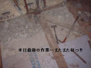 f0031037_216064.jpg