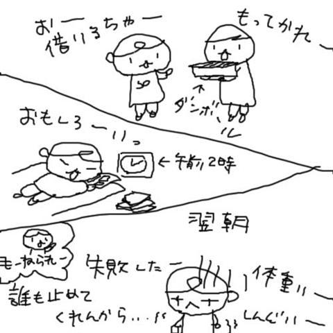 b0132338_20161188.jpg