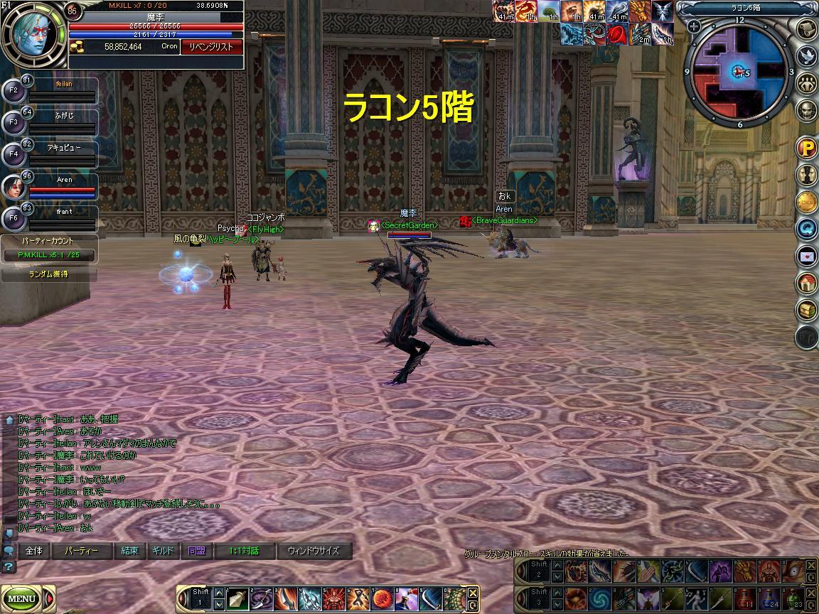 f0170940_73161.jpg