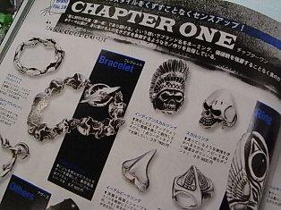 掲載雑誌が、発売されています!(^^)!_e0087043_19493292.jpg