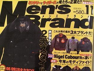 掲載雑誌が、発売されています!(^^)!_e0087043_19495141.jpg