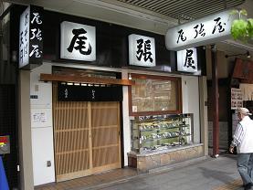 浅草の尾張屋支店で天ぷら蕎麦を検証す_c0030645_13522058.jpg