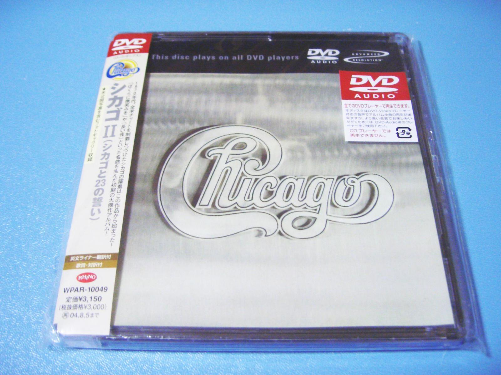 シカゴ / シカゴⅡ(シカゴと23の誓い)(DVD-AUDIO)_c0062649_22554531.jpg